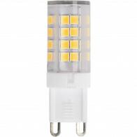 LED Lampe - Aigi - G9 Sockel - 3.5W - Warmweiß 3000K   Ersetzt 30W