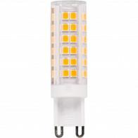 LED Lampe - Aigi - G9 Sockel - 5W - Warmweiß 3000K   Ersetzt 45W