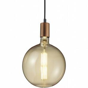 LED Lamp - Filament - Trion Globin - E27 Fitting - 4W - Warm Wit 3000K - Rookkleur - Glas