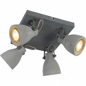 LED Plafondlamp - Plafondverlichting - Trion Conry - GU10 Fitting - 4-lichts - Vierkant - Mat Grijs Beton Look - Aluminium
