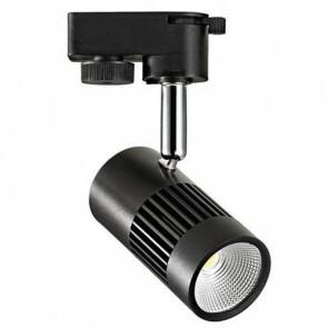 LED Railverlichting - 13W Rond - Natuurlijk Wit 4200K - Mat Zwart Aluminium