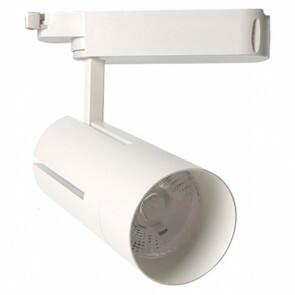 LED Railverlichting - Track Spot - Facto - 30W 1 Fase - Rond - Aanpasbare Kleur - Mat Wit Aluminium