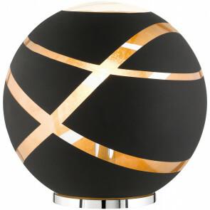 LED Tafellamp - Trion Fary - E14 Fitting - Rond - Mat Zwart - Glas