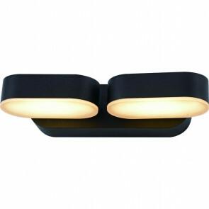 LED Tuinverlichting - Buitenlamp - Sanola Trapon - 13W - Warm Wit 2700K - Rond - Mat Zwart - Aluminium