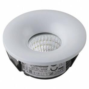 LED Veranda Spot Verlichting - Inbouw Rond 3W - Natuurlijk Wit 4200K - Mat Wit Aluminium - Ø48.5mm