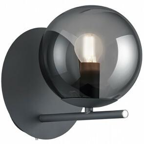 LED Wandlamp - Wandverlichting - Trion Pora - E14 Fitting - Rond - Mat Zwart Rookglas - Aluminium