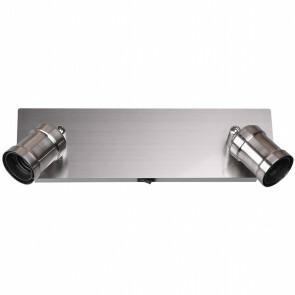 LED Wandspot - Trion Korli - E27 Fitting - 2-lichts - Rond - Mat Nikkel – Aluminium