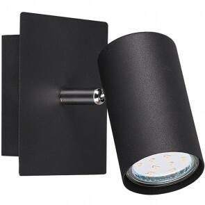 LED Wandspot - Trion Mary - GU10 Fitting - 1-lichts - Rond - Mat Zwart - Aluminium
