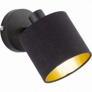 LED Wandspot - Trion Torry - E14 Fitting - 1-lichts - Rond - Mat Zwart - Aluminium/Textiel